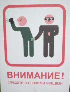 NossoMapaMundi_São Petersburgo (8)